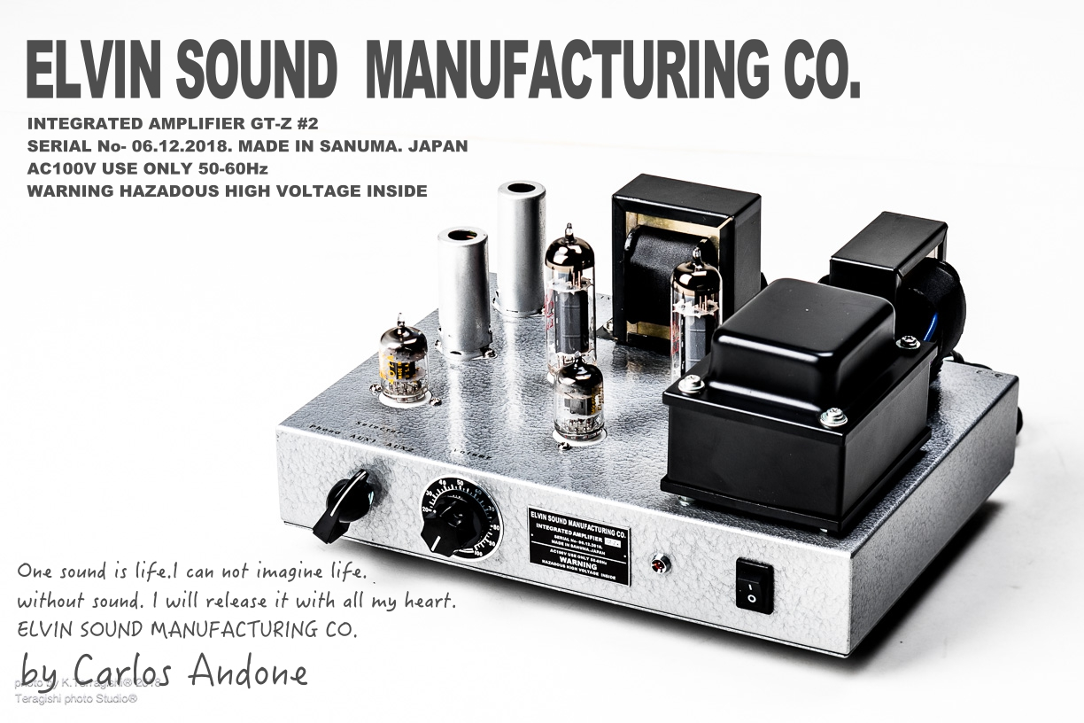 the ELVIN SOUND MANUFACTURING Co.,