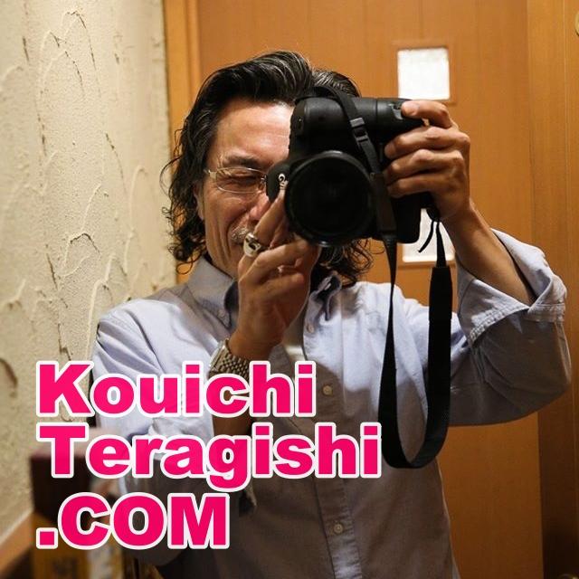 Kouichi Teragishi